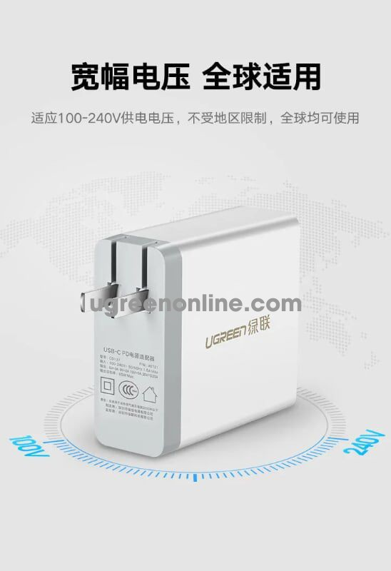 Ugreen 40721 65w Usb Type C pd power delivery charging adapter màu Trắng CD127