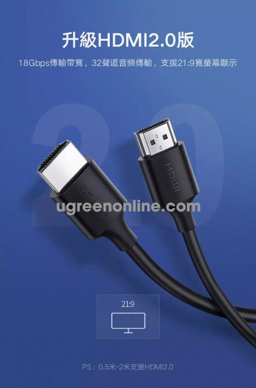 Ugreen 60175 2M Cáp HDMI 2.0 Cable Male to Male Support 4K*2K 32AWG màu đen HD134