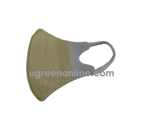 GBP 97046 màu vàng 5 chiếc khẩu trang 3D 4 lớp dùng cho trẻ em - người lớn kháng khuẩn viêm phổi Ncov corona và bụi mịn KT3D4L