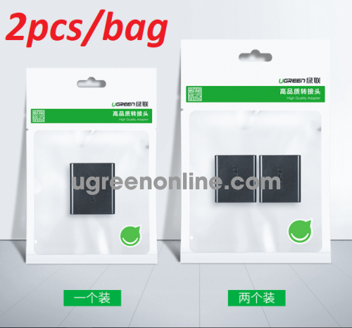 Ugreen 50923 Rj11 Splitter Connector 1 To 2 2Pcs/Bag 20351