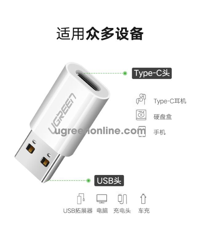 Ugreen 40932 usb 3.0 a male to type c female adapter abs us204