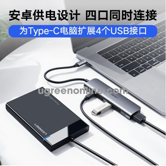 Ugreen 50980 type c to usb 3.0*3 + pd power converter with pd cm136