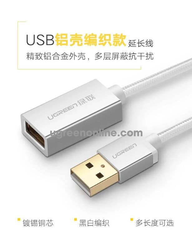 Ugreen 30580 1M usb 2.0 male to female extension cable US198