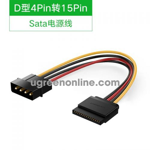 Ugreen 50720 20cm sata 15pin female to ide 4pin cable 0.2m 50720 10050720