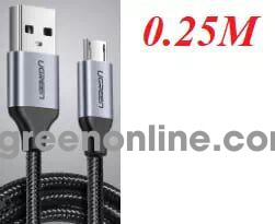 Ugreen 60144 25cm micro usb 2.0 data cable aluminum case 0.25m us290