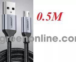 Ugreen 60145 0.5m micro usb 2.0 data cable aluminum case us290