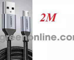 Ugreen 60148 2m micro usb 2.0 data cable aluminum case us290