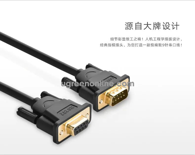 Ugreen 20151 3m db9 rs 232 adapter cablefemale to female db101