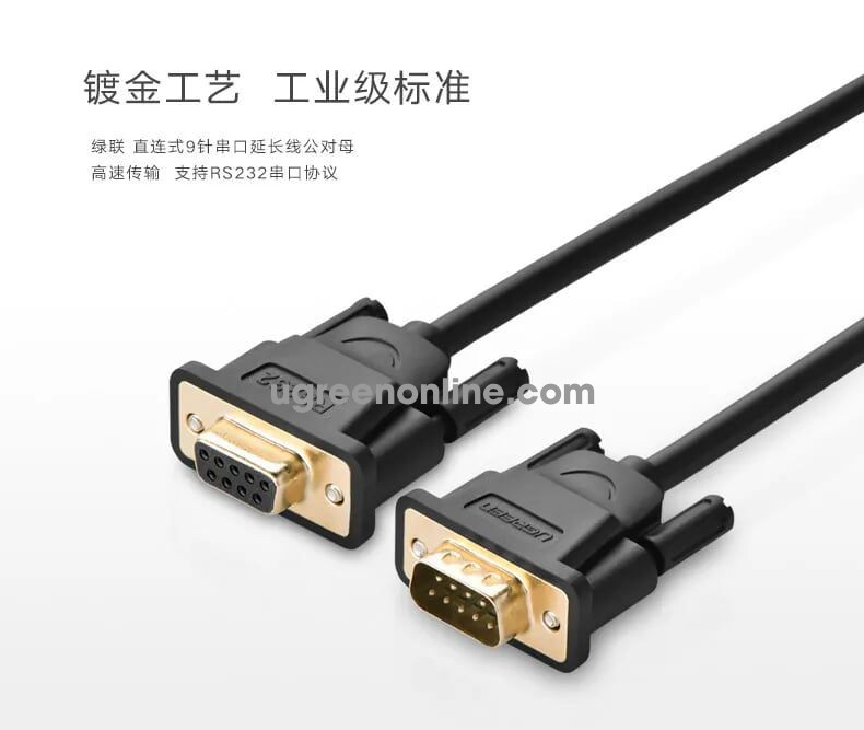 Ugreen 20152 5m db9 rs 232 adapter cablefemale to female db101